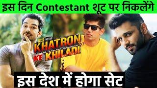 Khatron Ke Khiladi 11 FULL DETAILS Out | Contestants, Shoot Location, Date And More...