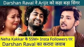Neha Kakkar Ke Instagram Followers Aur Arijit Singh Par Darshan Raval Kya Bole?