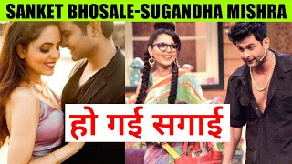 Kapil Sharma Show Fame Sugandha Mishra And Sanket Bhosale Engagement, Is Din Hogi Shaadi