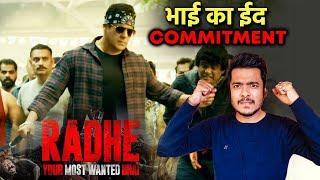 Radhe: Your Most Wanted Bhai Official Trailer | Reaction | Salman Khan | Prabhu Deva | EID 2021