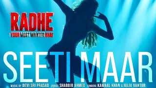 Seeti Maar Song Out Soon | Radhe: Your Most Wanted Bhai | Salman Khan | Disha Patani