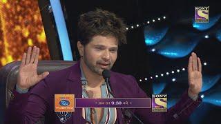 Himesh Reshammiya Ne Khud Ko Kaha Joru Ka Gulam ????   Indian Idol 12