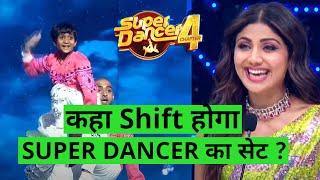 Super Dancer 4 Set Hoga Maharashtra Ke Bahar Shift, Janiye Kaha Ho Sakta Hai?