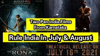 KGFChapter2 And Vikrant Rona Are Two Pan India Films From Karnataka Set To Rule India In July,August