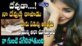 Ashu Reddy Emotional About Pawan Kalyan Health Condition | Pawan Kalyan Corona Positive |TopTeluguTV