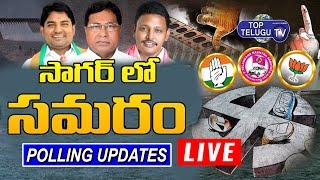 LIVE: Nagarjuna Sagar By-Election Polling LIVE Updates | Telangana | Top Telugu TV