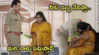 మరి నాకు ఏమిస్తావ్ | Nene Kedi No 1 Movie | Shakalaka Shankar | Nikeesha Patel