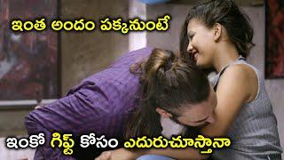 ఇంత అందం పక్కనుంటే | Nene Kedi No 1 Movie | Shakalaka Shankar | Nikeesha Patel