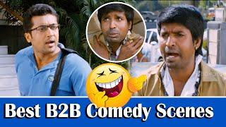 Soori Suriya Hilarious Comedy Scenes | Latest Telugu Comedy Scenes | Bhavani HD Movies