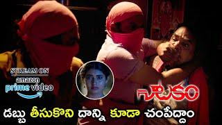 Watch Natakam Full Movie On Amazon Prime Video | డబ్బు తీసుకొని దాన్ని కూడా చంపేద్దాం |Ashish|Ashima