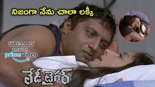 Watch Lady Tiger Full Movie On Amazon Prime Video | నిజంగా నేను చాలా లక్కీ | Nayanthara