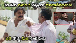 నడి రోడ్డుమీద నరికేసాడు | GV Prakash Kumar Latest Telugu Movie Scenes | Arthana