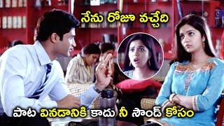 పాట వినడానికి కాదు నీ సౌండ్ కోసం | Telugu Movie Scenes Latest | Colors Swathi | Kamal Kamaraju