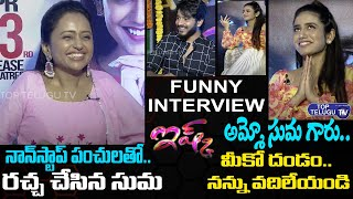 Anchor Suma Funny Interview With Teja Sajja and Priya Prakash Varrier | Ishq Movie | Top Telugu TV