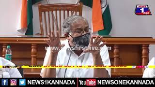 ಏನಿವಾಗ SSLC ಪಾಸ್ ಮಾಡ್ಬಿಡ್ಬೇಕಾ ? : Suresh Kumar