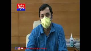 સોમનાથ ખાનગી હોસ્પિટલોમાં covid કેર માટે કલેક્ટર દ્વારા મંજૂરી