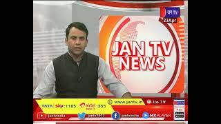Lucknow News | हर दिन रिकॉर्ड तोड़ रहा कोरोना संक्रमण,24 घंटे में 34,379 केस,195 की मौत हुई | JAN TV