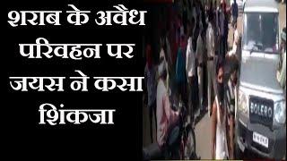 Khargone News   शराब के अवैध परिवहन पर जयस ने कसा शिंकजा, 3 लोगो को किया गिरफ्तार   JAN TV