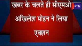 Meerut News | जगदंबा अस्पताल में महिला की मौत, अस्पताल में कोविड-19 वार्ड की अनुमति को किया कैंसिल