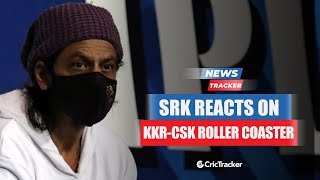 Shah Rukh Khan Reacts To KKR's Loss Against CSK At Wankhede And More Cricket News