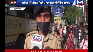Junagadh:મહિલા દિવસ નિમિતે મહિલા પોલીસને વિવિધ જગ્યાએ પોસ્ટિંગ અપાઈ