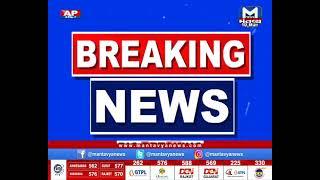 Vadodara : નવા મેયર તરીકે કેયુરભાઈ રોકડિયાનું  નામ જાહેર | Vadodara  | Mayor | Mantavyanews