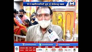 Surat: મહાશિવરાત્રિ પર્વની ઉજવણી   Mahashivratri   Surat   Mantavyanews