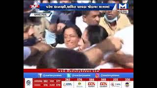 Ahmedabad: કોંગ્રેસ નેતાઓની કરાઈ અટકાયત