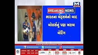 Ahmedabad:  ટી-20માં ભારતનો પરાજય