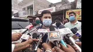 Korba SP Abhisek Meena giving update statement on triple murder korba to mediapersons