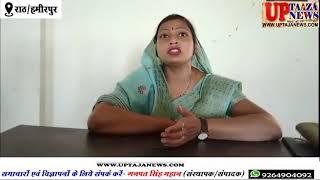 जिला पंचायत सैदपुर सीट की प्रत्याशी डॉली राजपूत ने बतायीं अपनी प्राथमिकतायें