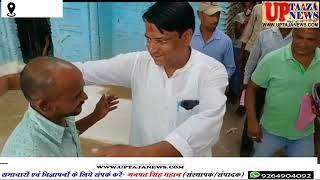 नौरंगा से कांग्रेस प्रत्याशी राजकुमारी पत्नी गोविंद अहिरवार ने अपने समर्थकों के साथ मांगे वोट