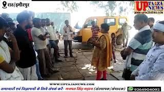 जिला पंचायत क्षेत्र रिहुटा से प्रत्याशी डॉ संतोष सिंह ने मतदाताओं को अपने बारे में बताया कि मुझे