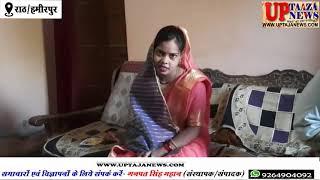 जिला पंचायत बीरा से भाजपा प्रत्याशी अनिल कुमारी ने बतायीं अपनी प्राथमिकतायें