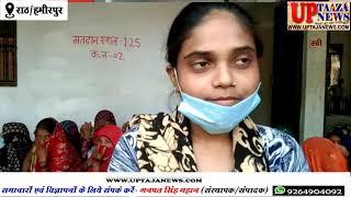 हमीरपुर में रात दस बजे तक 68 फीसद मतदाताओं ने डाले वोट