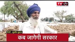 Nabha : punjab government sleeping