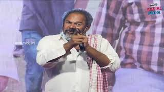 Telangana Devudu movie pre release    Telugu Movie Promotion    social media live