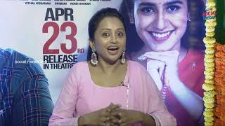 Anchor Suma With Teja Sajja Priya Varrier  interview    social media live