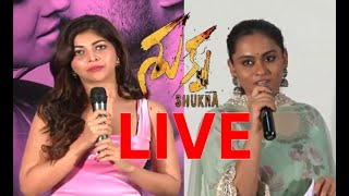 shukra movie vote of thanks function    Heroine Priya Darshini    social media live