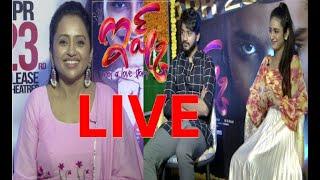 Sri Rama Navami Special    Anchor Suma With Teja Sajja Priya Varrier  interview    social media live