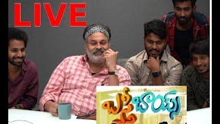 BasthiBoys Web Series Trailer Lanch Nagababu Konidela    social media live