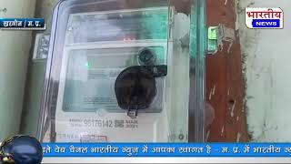 जिले मे बिजली विभाग द्वारा डिजिटल मिटराइजेशन का कार्य जोरो पर... #bn #mp