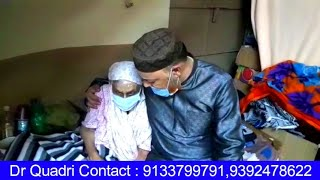 Lets Help These Old Destitute People | Shifaullah Old Age Home | Dr Quadri Appeals To Public |