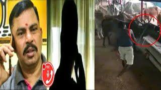 Raja Singh Ki Call Recording Hui Viral | Gaushala Mein Jaanwaro Par Zulm | Hyderabad |