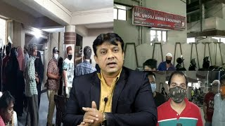 Covid Ke Ilaj Ke Naam Par Laparvahi | Patients Ke Mask Road Par Pheka Jaraha Hai | Hyderabad |