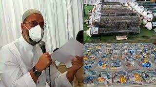 Corona Se Ladne Ke Liye AIMIM Ki Taraf 1.40 Crore Ka Package | Asaduddin Owaisi Ka Bayan |