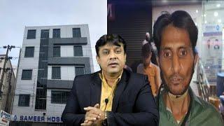 Doctor Ne Ki Patient Ke Saath Badtameezi | Sameer Hospital | Mehdipatnam |
