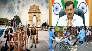 Delhi Mein 7 Din Ka Lockdown Aur Badha Diya Gaya | Desh Ki Rajdhani Se Khaas Khabrain | 26-04-2021 |