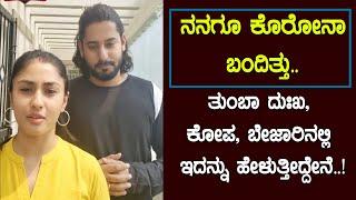 Prajwal and Ragini Prajwal live video on Corona | Prajwal Devaraj
