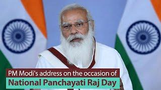 PM Modi's address on the occasion of National Panchayati Raj Day | PMO